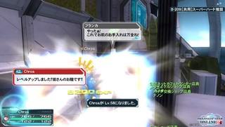 2013-11-09-200919.jpg